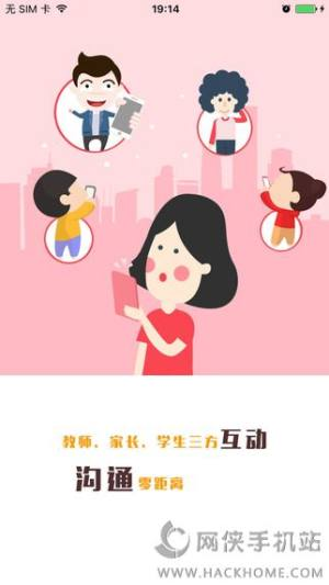 悦读家园网app图1