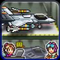 空中力量集结IOS版