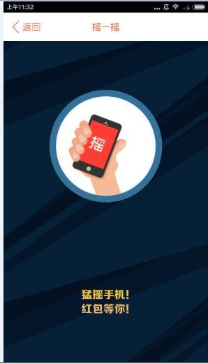 趣红包app评测:红包拿不停,钱赚不完[多图]