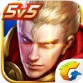 王者荣耀1.8.2.7官方最新版下载 v1.45.1.6