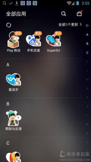 宋仲基主题壁纸app图3
