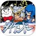 武侠中年大剑道游戏官方安卓版 v1.0.1