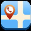来电归属地手机版APP v1.8.7