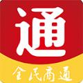 全民商通官网版