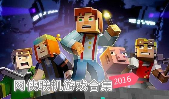 2016��C游��