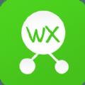 微信多开助手苹果版下载最新版app v7.0.16