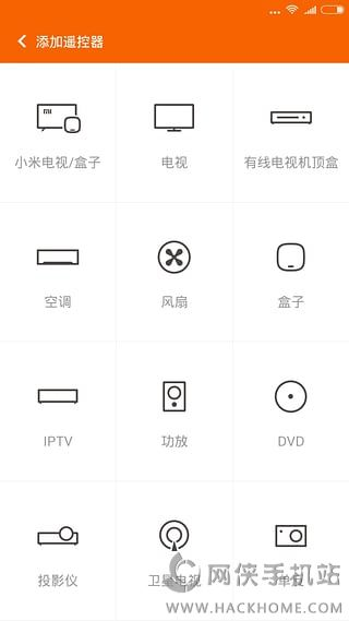 小米米家电饭煲遥控器软件下载安装手机app图1: