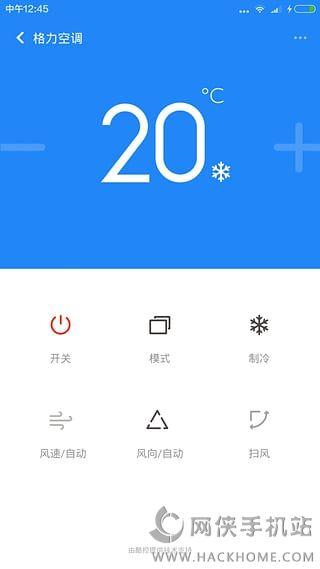小米米家电饭煲遥控器软件下载安装手机app图3: