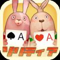 越狱兔纸牌游戏安卓版下载 v1.0.1