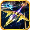 飞机大战雷霆行动游戏官方版 v1.0