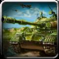 3D坦克攻击战车辆解锁内购破解版 v1.0