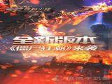 穿越火线越南服官网下载 v1.0.30.220