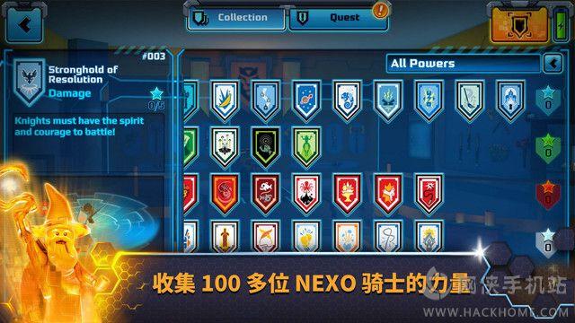 乐高未来骑士团梅洛克游戏ios官方版图3: