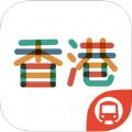 地铁通香港官网下载手机版app v3.2.2