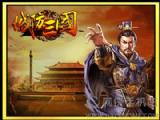 城防三国手机版游戏官网下载 v1.0