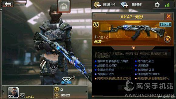 CF手游无影AK47蓄力射击技巧[多图]图片1