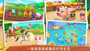 我的甜蜜农场游戏图1