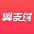 翼支付甜橙理财官网下载app v6.5.2
