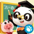 熊猫博士学校下载手机版app v1.2