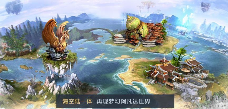 龙武2手机版官网图3: