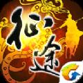 征途手游官方网站正版 v1.0.89