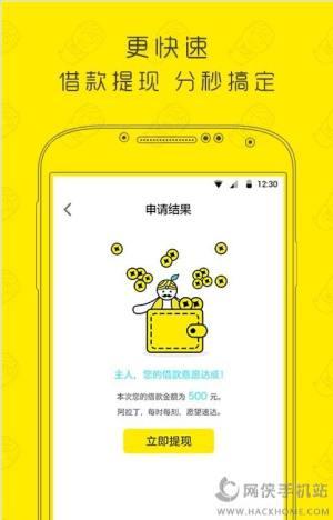 魔法现金app图3