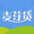 麦芽贷官方网站