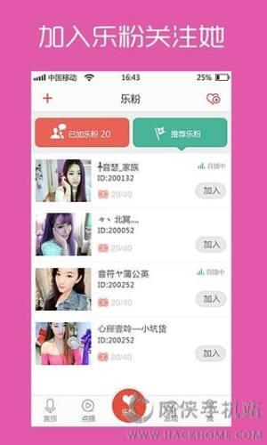 5126社区IOS版app图3