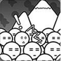 愚公移山h5手机网页游戏