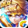 天天酷跑3d冰龙觉醒官网最新版 v2.3.0.0