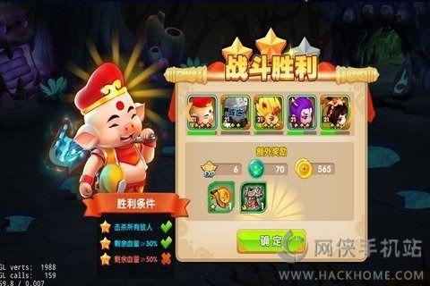 神仙传ol官方网站正版游戏图5: