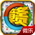 微乐江西棋牌游戏官网下载 v3.4.7