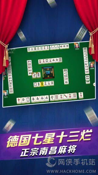 微乐江西棋牌游戏官网下载图3: