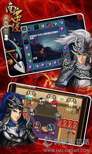 三国大时代3免联网破解版安卓手机游戏下载图1: