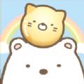 角落生物官网ios版游戏(Sumikko gurashi) v1.9.0
