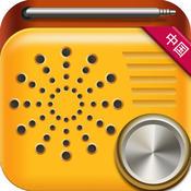 咕咕收音机专业版