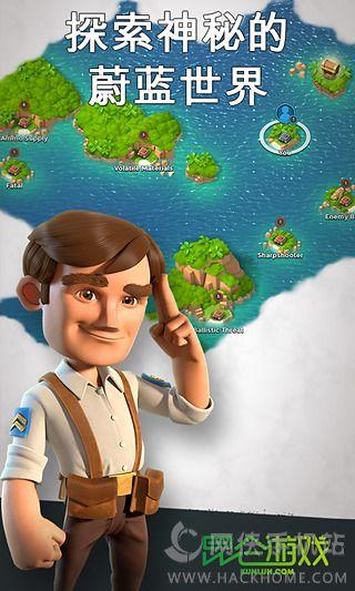 海岛奇兵百度版下载最新版图3: