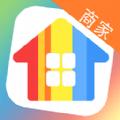 秀我家装修商家版软件 v1.0.6
