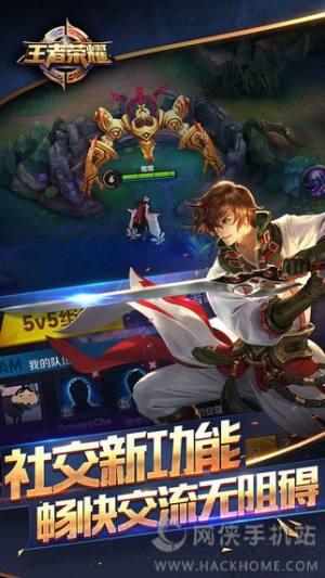 王者荣耀ios正版图3