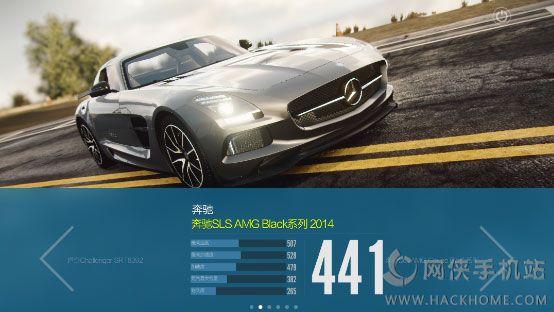 腾讯极品飞车online官方网站公测正式版图4:
