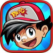 乓的冒险官方iOS版(Pang Adventures) v1.0.0
