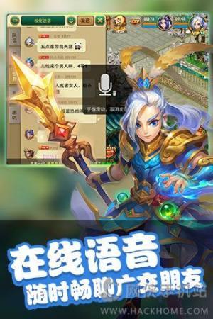逍遥西游2官网图5