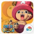 乔巴梦象动态壁纸手机版app v1.2.8