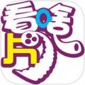 暴走看啥片影评官网app下载 v1.0