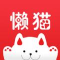 懒猫试玩app
