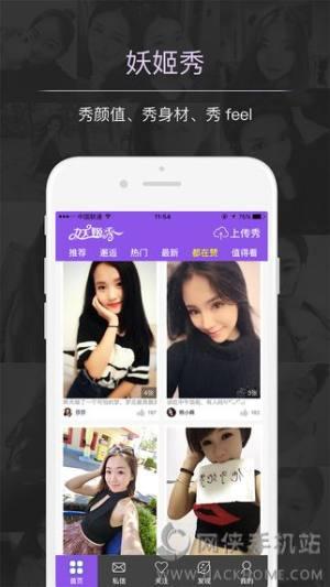 图姬网app图1