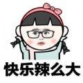 金馆长制作器手机版app v1.3