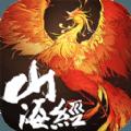 山海经之赤影传说手游官网安卓版 v1.0.3