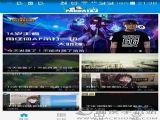 手机上熊猫tv注册账号网页地址下载 v1.0.0.1197