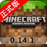 我的世界生活大冒险游戏手机版安卓版下载(Minecraft) v1.17.30.94571